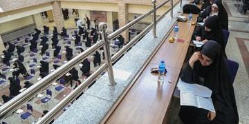 ۸۶ هزار و ۸۴۹ داوطلب در رشته های بدون آزمون سراسری ۹۹  ثبت نام کرده اند
