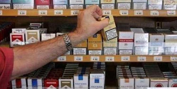 آغاز برخورد با عرضه کنندگان سیگار قاچاق/ استعلام اصالت سیگار به وسیله شناسه رهگیری