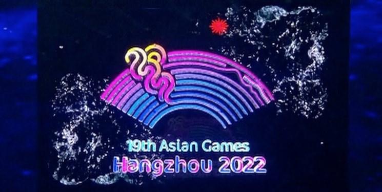 برنامه شورای المپیک آسیا برای تشکیل کمپ نوجوانان در بازیهای آسیایی 2022