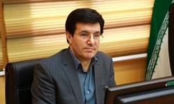 فاطمه و امیرعلی نامهای منتخب والدین  زنجانی