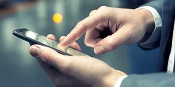 قیمت پیامک در سال آینده افزایش یافت