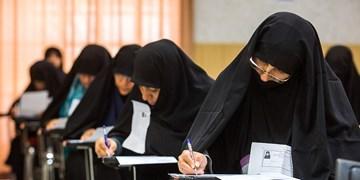 پایان اردیبهشت آخرین مهلت ثبت نام در حوزه علمیه خواهران
