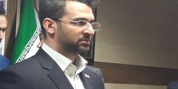 İBT Bakanı Cehrumi'den ISA'ya yaptırıma tepki
