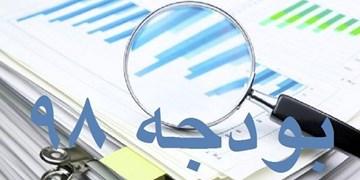 قطع  راه میانبر دریافت بودجه دستگاههای اجرایی برای ارائه خدمات ملی در مازندران