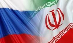 دوستی و حسن همجواری ایران و روسیه در راستای ثبات و امنیت در منطقه هر سال مستحکمتر میشود