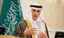 وزیر سعودی: حق مجهز شدن به تسلیحات اتمی را محفوظ میداریم