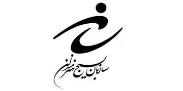اجرای بیش از ۱۰ برنامه در هفته بسیج/ برگزاری سهشنبههای مهدوی در همدان