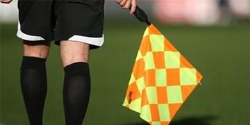 اعلام اسامی داوران هفته 29 لیگ دسته اول فوتبال