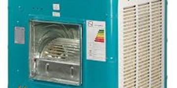 توصیه به کهگیلویه و بویراحمدیها جهت  کاهش مصرف آب در کولرهای آبی