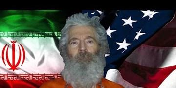 اتهامزنی قاضی فدرال به ایران در خصوص ناپدید شدن مأمور «اف بی آی»