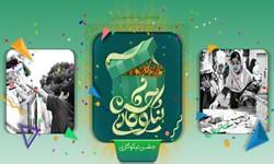 جشن احسان و نیکوکاری در دشتستان برگزار میشود