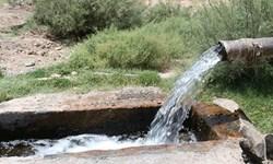 فارس من|حفر یک حلقه چاه و تجهیز آن برای تأمین آب در بمپور