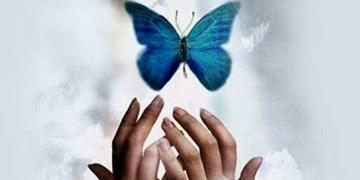 آزادی به وقت مهربانی/قصه دلتنگیهای دخترک برای بابا