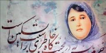 محفل ادبی شعر «پروین اعتصامی» در تبریز راهاندازی شد