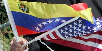 افشای نشست محرمانه در آمریکا برای بررسی اقدام نظامی در ونزوئلا