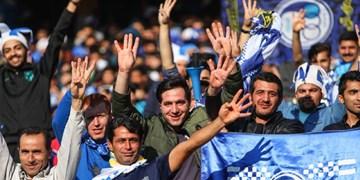 حضور هواداران معترض استقلال مقابل مجلس شورای اسلامی