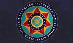 کشف و خنثیسازی 3 اقدام تروریستی طی سال  2018 در قزاقستان