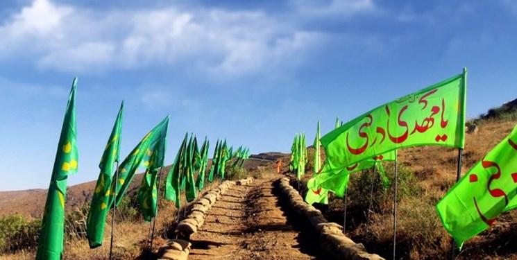 راهیان نور مجازی، با پای دل در مناطق عملیاتی کردستان قدم بزنیم