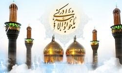 دعایی از امام جواد(ع) برای دفع بلا و بیماری/ نظر حجتالاسلام فرحزاد درباره حرز+فیلم