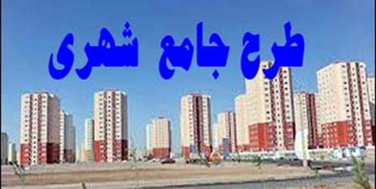 قرارداد طرح جامع شهر کرمان تا یک ماه آینده منعقد میشود/وجود 3 هزار کوچه خاکی در بم