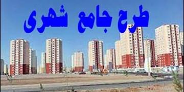 احداث واحدهای مسکونی غیرمجاز در حاشیه «قوبی چای»/ انتظار برای ابلاغ طرح جامع بناب 10 ساله شد