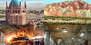 تهیه 46 پرونده از آثار تاریخی و طبیعی زنجان