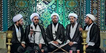 مشهد میزبان مسابقات بینالمللی قرآن طلاب شد