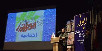 اختتامیه جشنواره رسانه ای ابوذر در گلستان