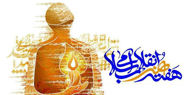 پیام رییس سازمان بسیج مستضعفین به مناسبت روز هنر انقلاب اسلامی
