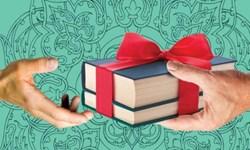 اهدای ۱۵۰۰ جلد کتاب به مدارس کمبرخوردار آذربایجانغربی