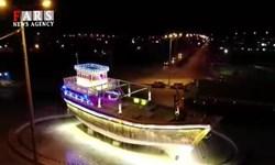 فیلم نورپردازی میدان لنج بندرماهشهر