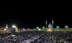 آغاز سال جدید در مسجد مقدس جمکران با حضور هزاران عاشقان امام زمان (عج)