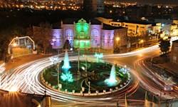 ارومیه شهر آب و کوهستان