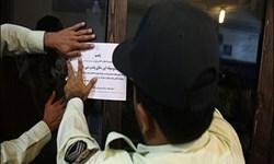اخطار و پلمب «پلیس امنیت» برای ۵۵ واحدصنفی متخلف