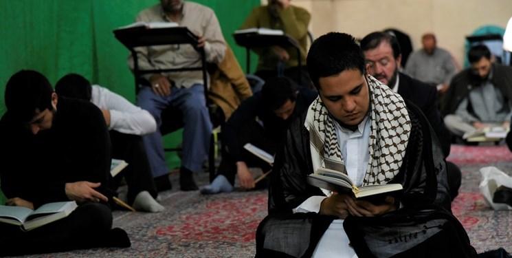 اعتکاف رجبیه در ۵۰۰ مسجد تهران