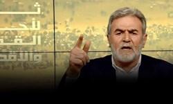 دبیرکل جهاد خطاب به امارات: برای باقی ماندن در قدرت، خدمتکار اسرائیل و آمریکا شدهاند