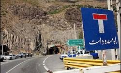انسداد جاده چالوس و آزادراه تهران _شمال تا ساعت ۱۷
