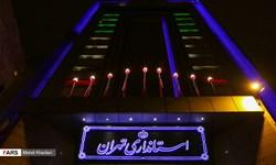 دورکاری یک سوم کارمندان ادارات و وزارتخانههای استان تهران از ۲۸ تیرماه