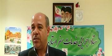 بیش از 280 هزار مسافر نوروزی در استان مرکزی اسکان یافتند