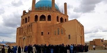 ثبت 28 اثر ملی زنجان در فهرست آثار تاریخی