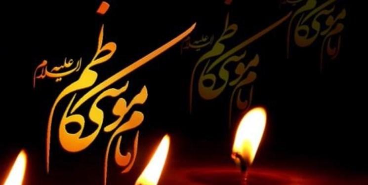 اشتباهی از اصحاب که منجر به دستگیری امام کاظم(ع) و شهادت ایشان شد