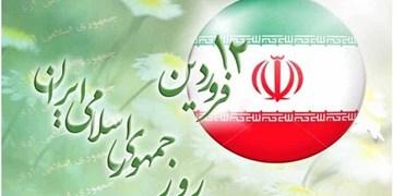 دستیابی مجدد استکبار به ایران رؤیایی تحققناپذیر است