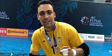 گلر اصفهانی تیم ملی در بین نامزدهای بهترین دروازبان فوتسال جهان قرار گرفت