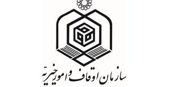 انجام یک هزار و 53 مفاصا حساب برای موقوفات زنجان