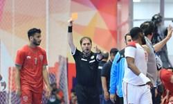 داور تبریزی در مسابقات آزمایشی المپیک 2020