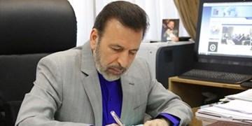 حمیدرضا علومییزدی رئیس مرکز امور حقوقی بینالمللی شد