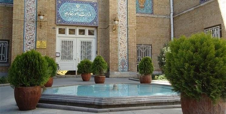 بیانیه وزارت خارجه ایران در رد ادعاهای اخیر دبیرخانه سازمان ملل