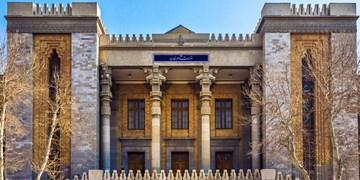 اگر موفق به نقل و انتقال ساده بانکی به مقصد ایران شدید، مدرکش را به وزارت خارجه آمریکا بفرستید!