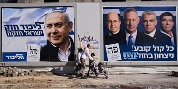 احتمال رسیدن احزاب ضد نتانیاهو به اکثریت کنست