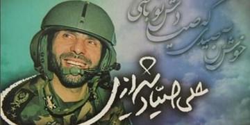 انصراف محمدرضا شفیعی از ساخت سریال «صیاد شیرازی»